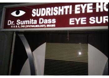 Sudrishti Eye Hospital