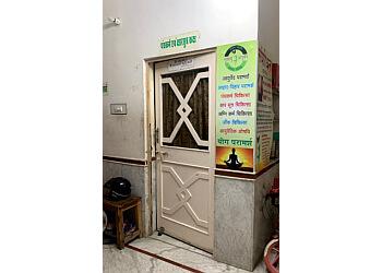Sukhayu Ayurveda & Panchakarma Center