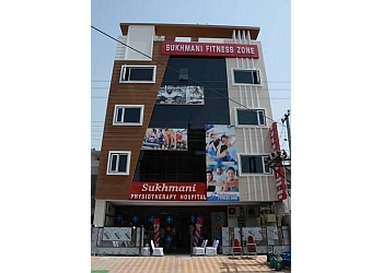 Sukhmani Physiotherapy & Fitness Zone