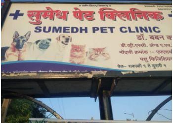Sumedh Pet Clinic