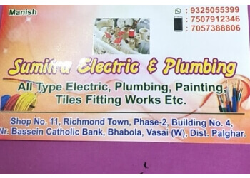 Sumitra Electrical Works and Plumbing