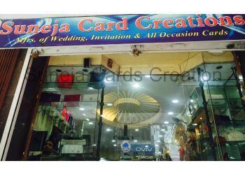Suneja Cards Creations