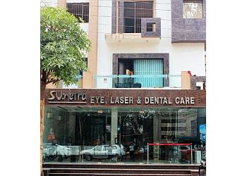 Su:netra Eye Care & Laser Centre