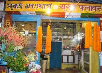 Suraj Flower & Decoraters