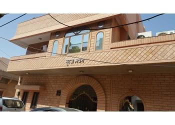 Suraj Girls Hostel
