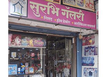 Surbhi Flower Decorators & Gifts Gallery