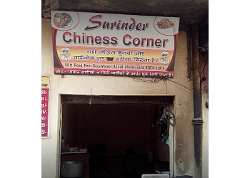 Surinder Chinese Corner