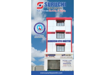 Suruchi Eye Centre