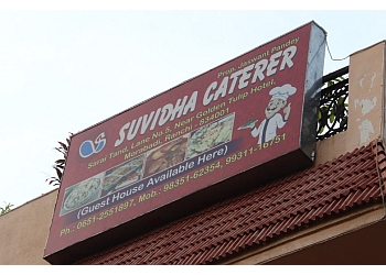 Suvidha Caterer & Events