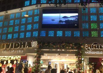 Suvidha Fashion