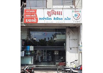 Suvidha Sarvajanik Medical Store