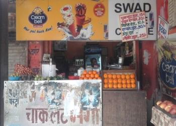Swad Juice Centre