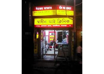 Swadhin Eye Clinic
