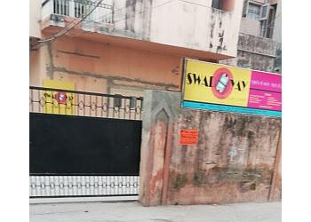 Swadhyay Library