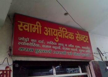Swami Ayurvedic Center