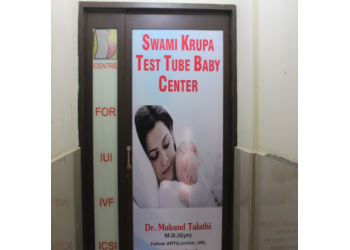 Swami Krupa Test Tube Baby Center