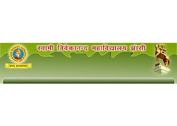 Swami Vivekanand College
