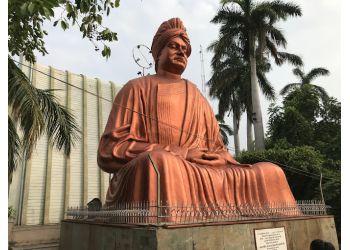 Swami Vivekanand Sarovar