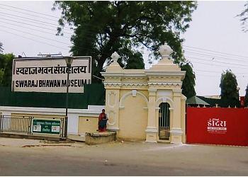 Swaraj Bhavan
