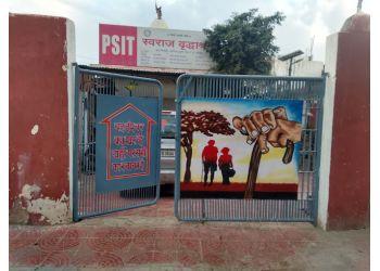 Swaraj Vridha Ashram