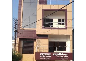 Swaroop Ayurvedic Clinic And Panchakarma Center