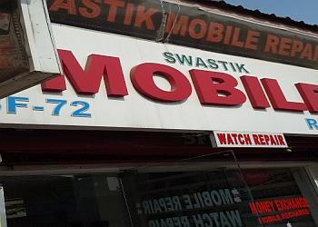 Swastik Mobile Repair