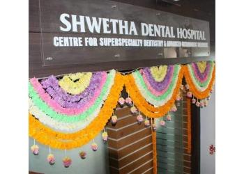 Swetha Dental Hospital