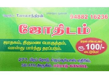 T. Balachandran