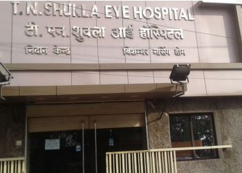 TN Shukla Eye Hospital