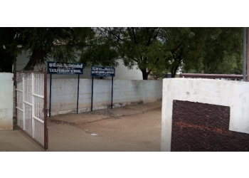 TVS Primary School