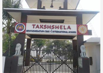 Takshshela Junior College