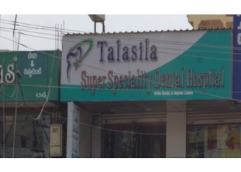 Talasila Super Speciality Dental Hospital