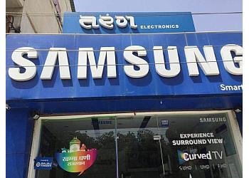 Tarang Electronics-Jodhpur