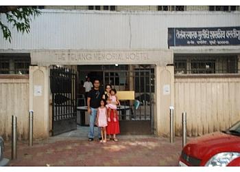 Telang Memorial Hostel