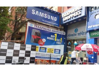 Telephone Shoppee