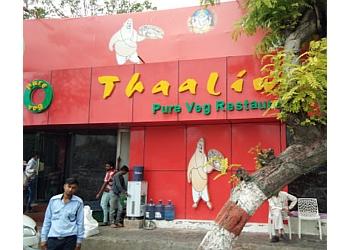 Thaaliwala restaurant