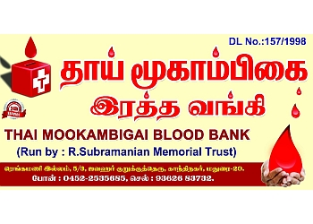 Thai Mookambigai Blood Bank