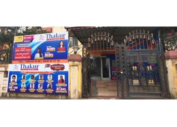 Thakur Academy