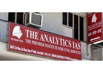 The Analytics IAS Academy