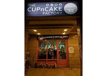 The CUPnCAKE Factory