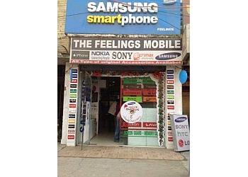 The Feelings Mobile