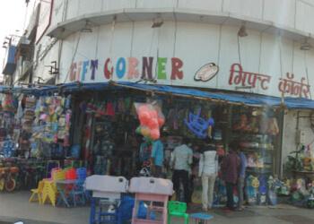 The Gift Corner