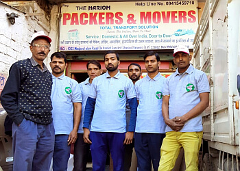 The Hariom  Packers & Movers