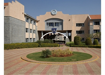 The International School Bangalore