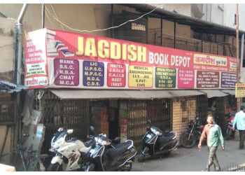 The Jagdish Book Depot