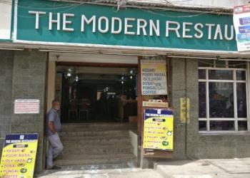 The Modern Restaurants