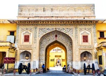 The Palace School