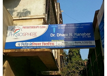 The PhysioSphere Physiotherapy Clinic