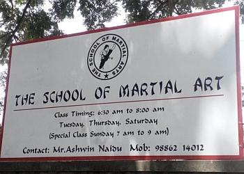 The School of Martial Arts