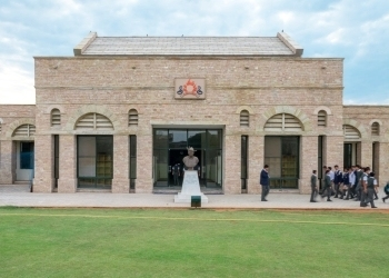 The Scindia School